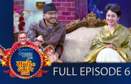 Mundre ko comedy club 68 चलचित्र आमा  Surakshya Panta / Dipendra K .Khanal