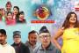 Sakkigoni | Nepali Comedy Serial | Episode-20