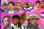 Ulto Sulto || Episode-103 || Feb-27-2020 || Comedy Video ||  Nepali Comedy Serial