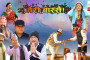 Ulto Sulto || Episode-108 ||April 01-2020 || Comedy Video ||  Nepali Comedy Serial