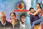 Sakkigoni | Nepali Comedy Serial | Episode-27     Dipak Priyana