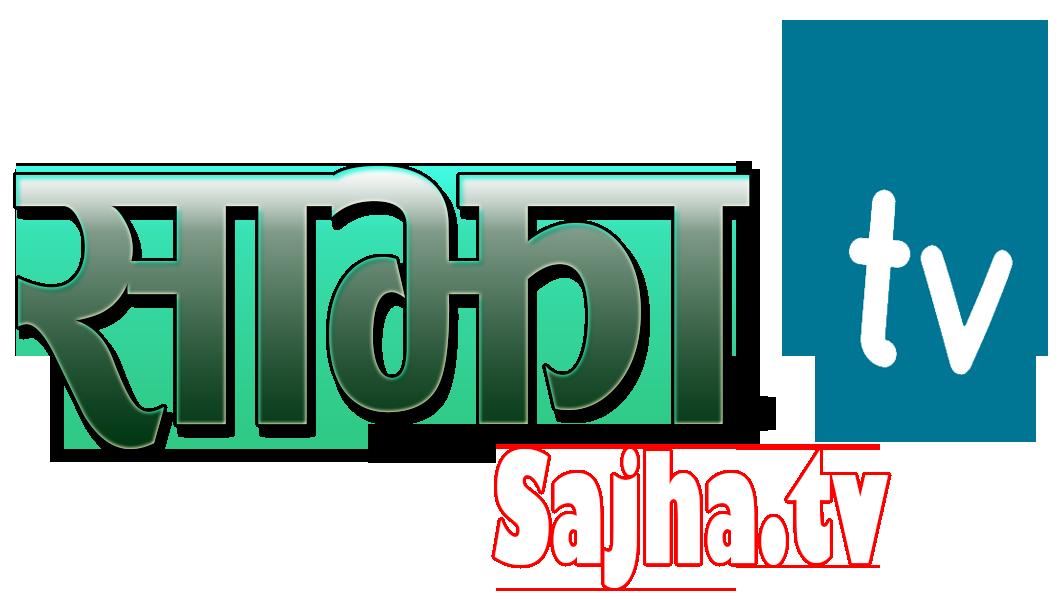 Sajha TV